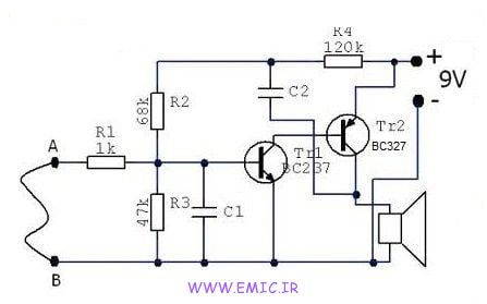 Wired-Alarm-Circuit-emic