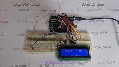 ایکون راه اندازی LCD کاراکتری با آردوینو