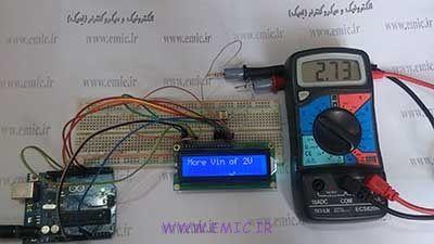 راه اندازی ADC در آردوینو (Arduino)