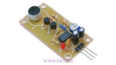 ICO-Sound-Activator-Switch