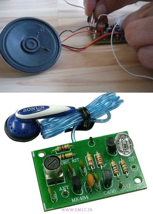 pcb-am-receiver