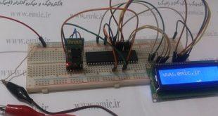 ico-hc05-Bluetooth-module-avr-emic