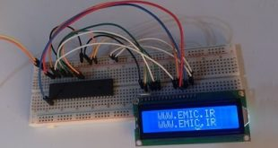 ICO-lcd-char-write-animated-text-emic