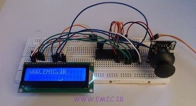ico-avr-prj-with-joystick-emic