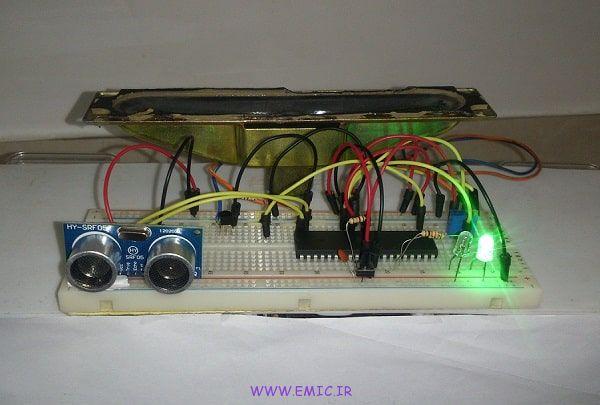 P-AVR-prj-alarm-system-with-SRF-Module-emic