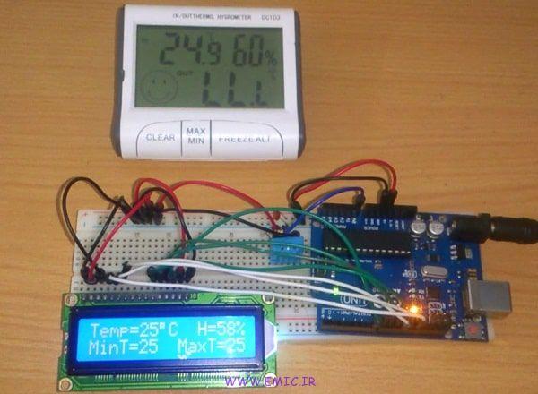 P-Arduino-prj-DHT11-Humidity-and-Temperature-Sensor-emic
