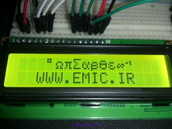 P-Read-characters-from-memory-LCD-HD44780-emic