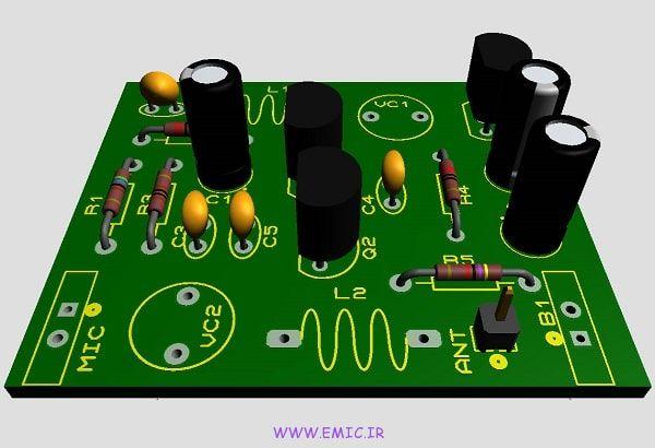 P-Long-Range-Stable-FM-Transmitter-emic
