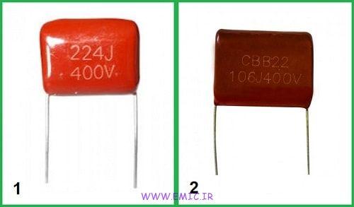 capacitor-code-3-emic