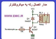 ico-Connecting-relay-to-microcontroller-emic