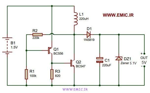 1.5V-to-5V-Converter-Circuit-emic