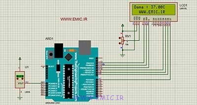 پروژه اردوینو دماسنج با سنسور LM35