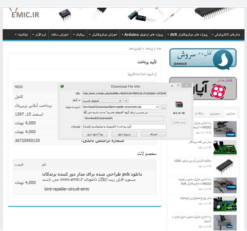 Payment-Site-emic7