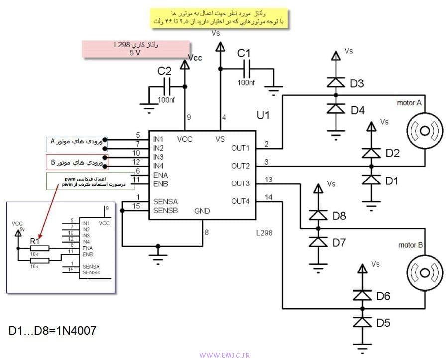 l298-circuit-motor-emic