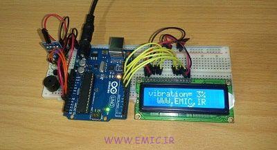ico-Arduino-prj-SW18010P-vibration-Sensor-Module-test-emic