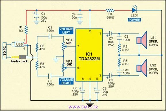 TDA2822M-Amplifier-emic