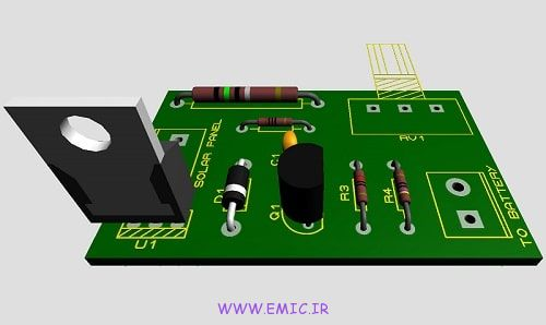 P-Solar-Battery-Charger-emic