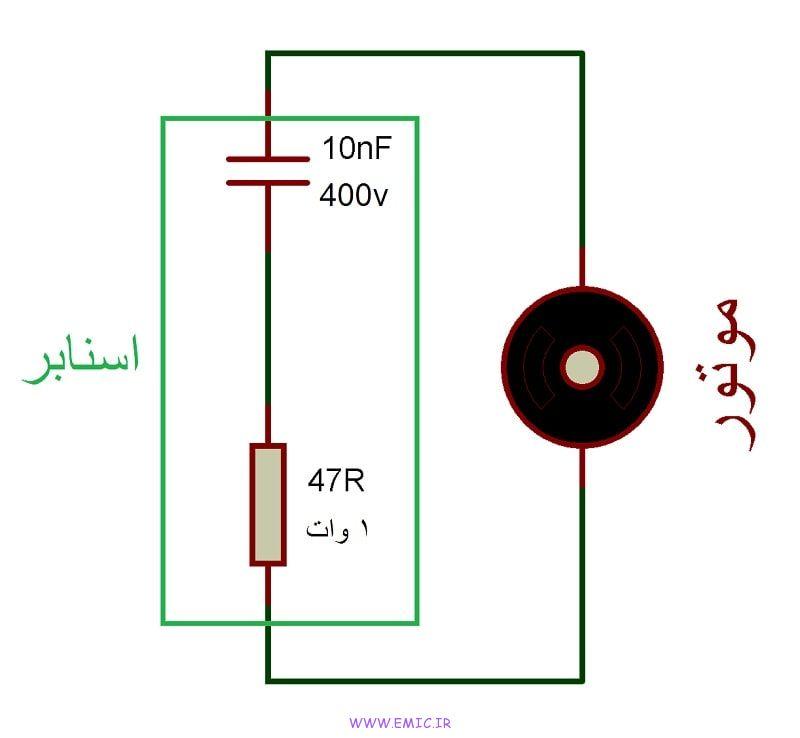 Snubber-circuit-emic
