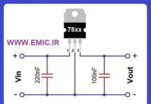 ico-78xx-Voltage-Regulator-Circuit-emic