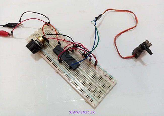 P-AVR-prj-Servo-and-Brushless-motor-tester-emic