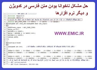 ico-Change system locale-emic